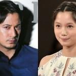 [J-POP] Junichi Okada de V6 y la actriz Aoi Miyazaki ya son padres